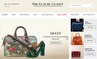 中东地区最大的奢侈品市场:The Luxury Closet