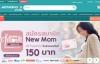 泰国的头号网上婴儿用品店:Motherhood.co.th