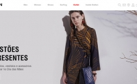 Osklen官方在线商店:巴西服装品牌