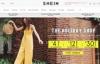 Shein英国:女性时尚网上商店