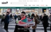 size?丹麦官网:英国伦敦的球鞋精品店