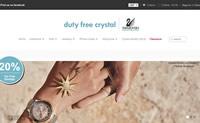 免税水晶:Duty Free Crystal