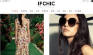 IFCHIC台湾:欧美国际设计师品牌