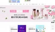 韩国贸易协会旗下购物网:Kmall24(中文)