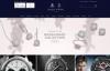 真正的英国宝藏:Mappin & Webb