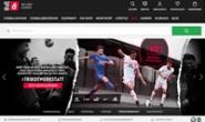 德国足球商店:OUTFITTER