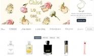 Parfumdreams英国:香水和化妆品