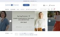 三陽商会官方网站:Sanyo iStore