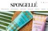 Spongelle官网:美国的创意护肤洗护品牌
