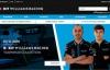 威廉姆斯赛车官方网上商店:Williams Racing