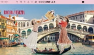 Coccinelle官网:意大利的著名皮具品牌