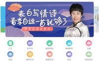 中国专业的音频分享平台:喜马拉雅
