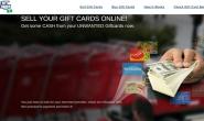 美国在线购买和出售礼品卡网站:EJ Gift Cards