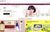新加坡网上美容店:Hermo新加坡