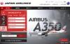 日本航空官方网站:JAL