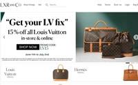 美国二手复古奢侈品包包购物网站:LXRandCo