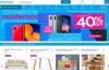 巴西购物网站:Schumann
