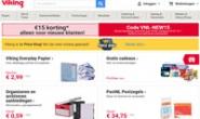Viking Direct荷兰:购买办公用品