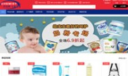 澳洲CFL商城:CHEMIST FOR LESS(中文)