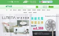 香港中原电器网上商店:Chung Yuen