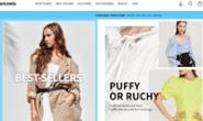 全球性的女装店:storets
