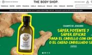 The Body Shop美体小铺西班牙官网:天然化妆品