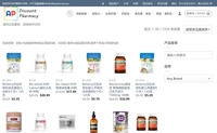 AP澳洲中文网:澳洲正品直邮,包税收件无忧