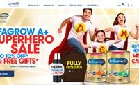 美赞臣马来西亚旗舰店:Enfagrow马来西亚