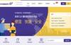 中国包裹转运寄送国际服务:Famiboat