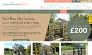 英国最好的温室之家:Greenhouses Direct