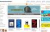 意大利在线大学图书馆:Libreria universitaria