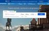 俄罗斯在线预订酒店网站:Ostrovok.ru