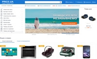 乌克兰在线商店的价格比较:Price.ua