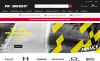 Probikekit欧盟:在线公路自行车专家
