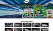 龟牌英国商店:Turtle Wax Brand Store UK
