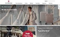 维氏瑞士军刀英国网站:Victorinox英国