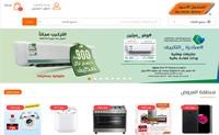 沙特阿拉伯电子产品和家用电器购物网站:Black Box