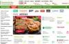 白俄罗斯在线大型超市:e-dostavka.by