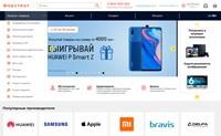 乌克兰电子和家用电器商店:Foxtrot