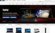 联想英国官网:Lenovo英国