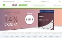 莫斯科隐形眼镜网上商店:Linzi