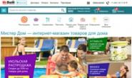 俄罗斯家居用品网上商店:MrDom