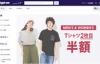 Right-on官方网站:日本知名的休闲服装品牌