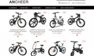 Ancheer官方户外和运动商店:销售电动自行车