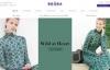 Brora官网:英国领先的羊绒服装品牌