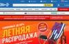 Chain Reaction Cycles俄罗斯:世界上最大的在线自行车商店