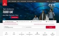 阿联酋航空丹麦官方网站:Emirates DK