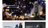 全球领先的全景影像品牌:Insta360
