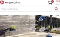 比利时的在线灯具店:Lampen24.be