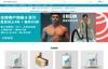 Myprotein中国网站:欧洲畅销运动营养品牌